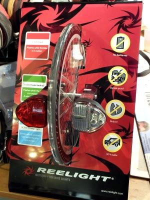 Kerékpár indukciós lámpa